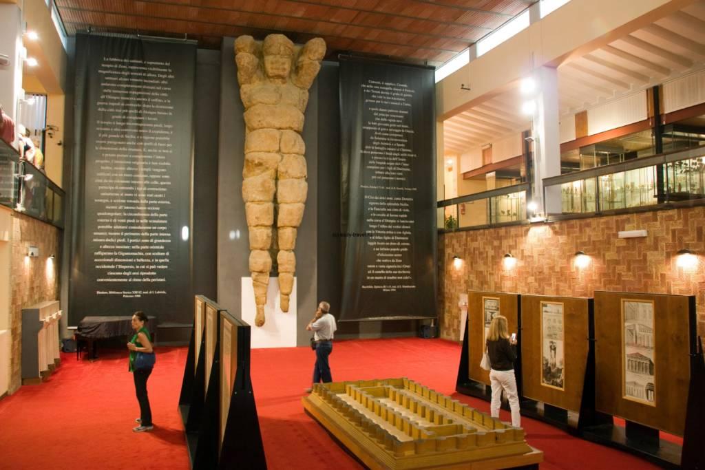 Археологический музей Агридженто