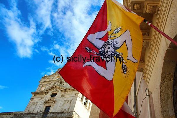 Флаг Сицилии