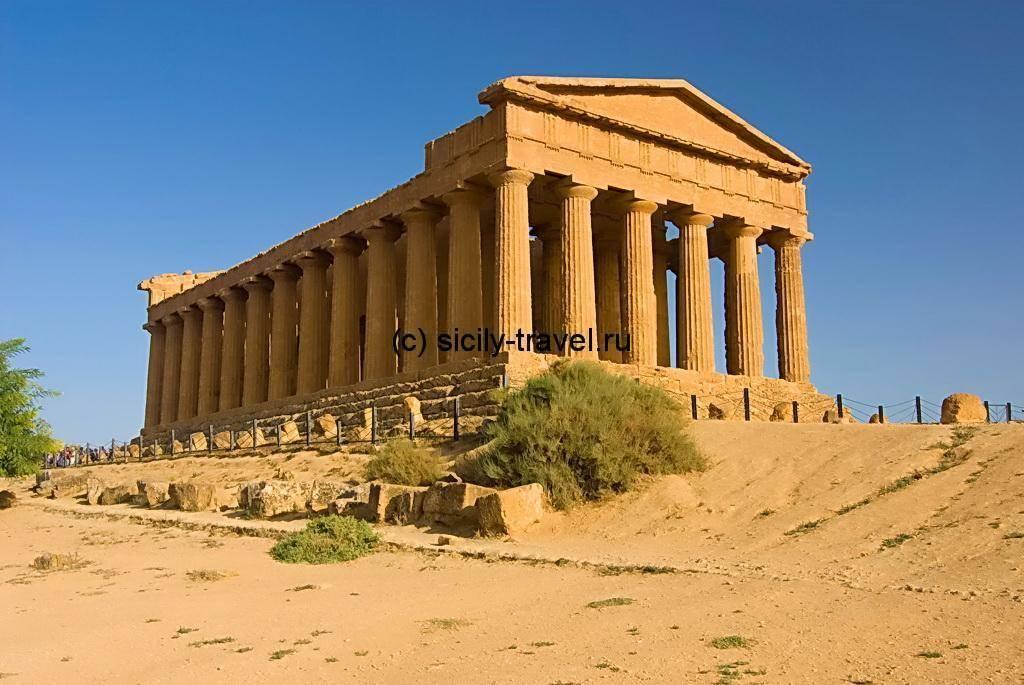 Храм Конкордия в Агридженто