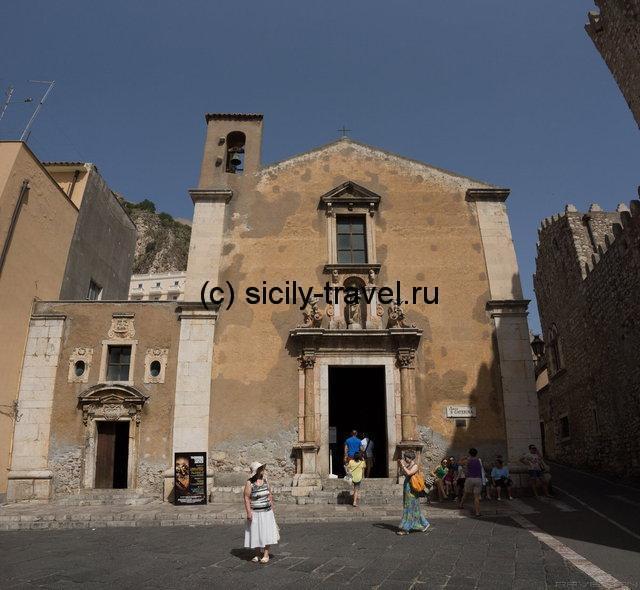 Собор Святой Катерины Александрийской