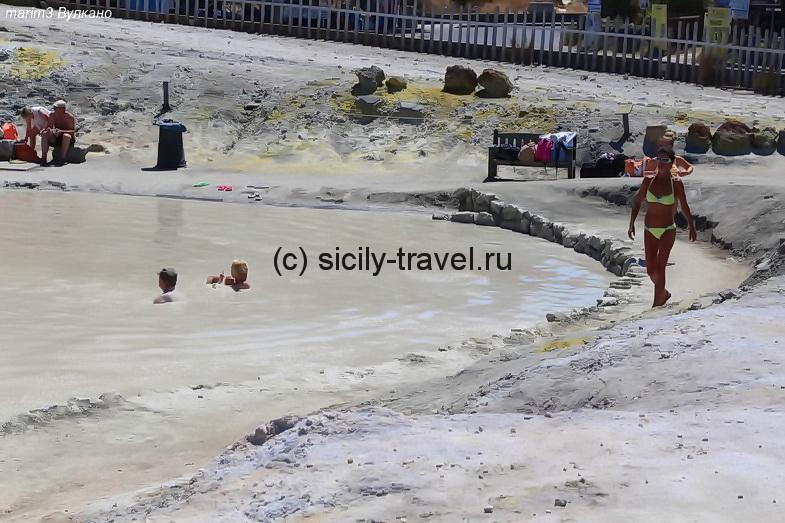 грязевые ванны Вулкано