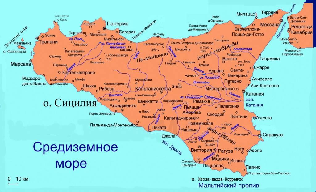 Карта Сицилии на русском языке
