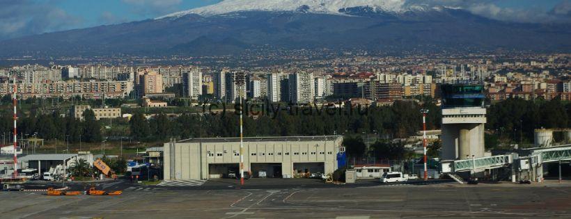 Международный аэропорт Катания