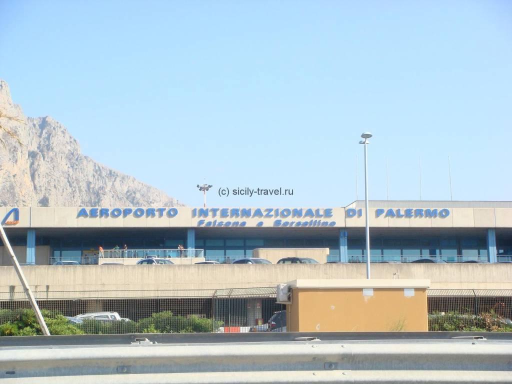 Авиабилеты Москва-Палермо