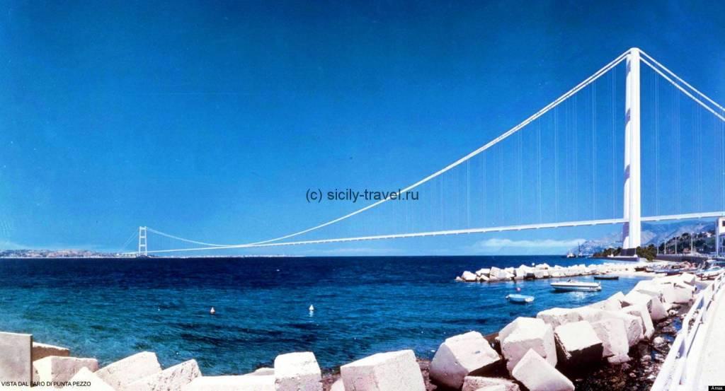 Мост на Сицилию