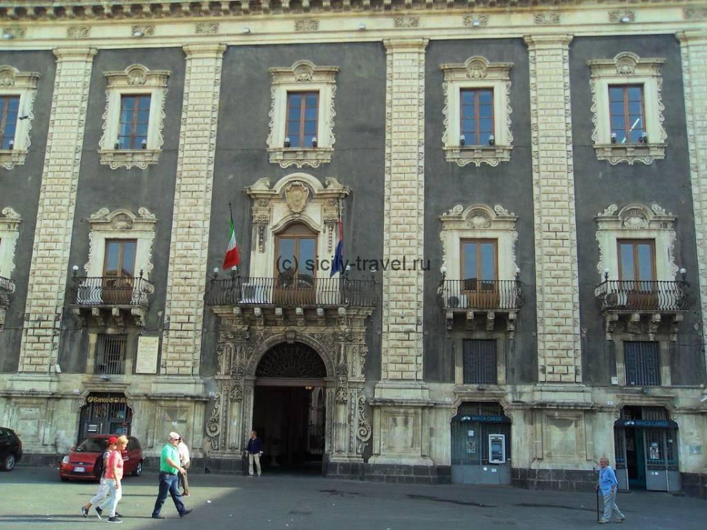 Мэрия города Катания