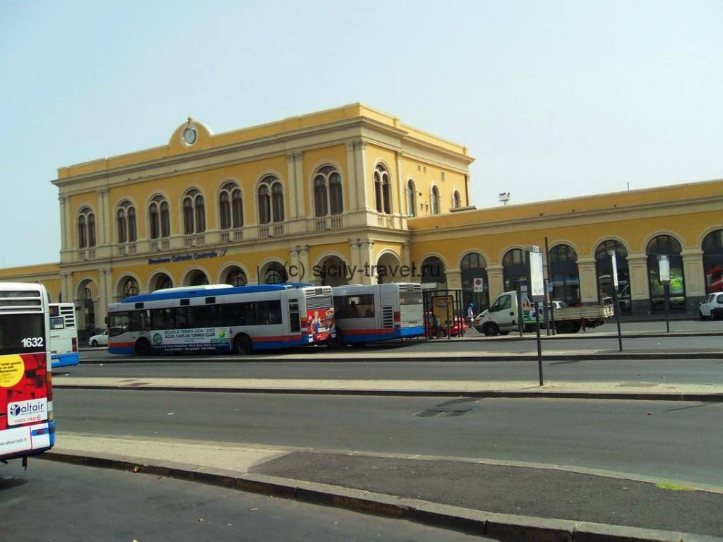 Железнодорожный вокзал Катании