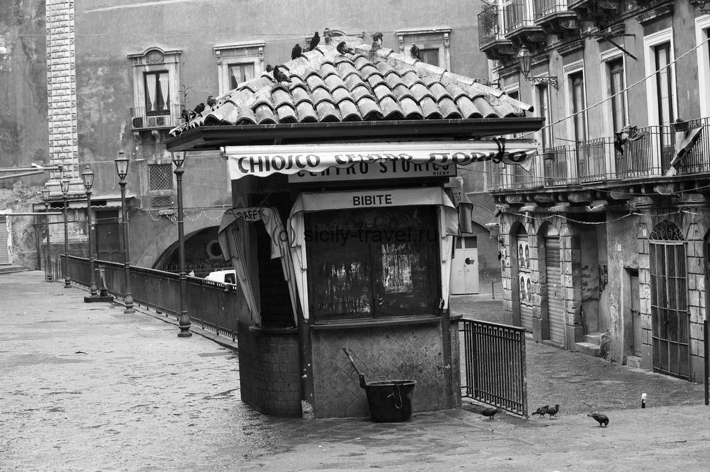 Улицы Катании