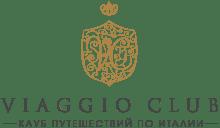 Viaggio club