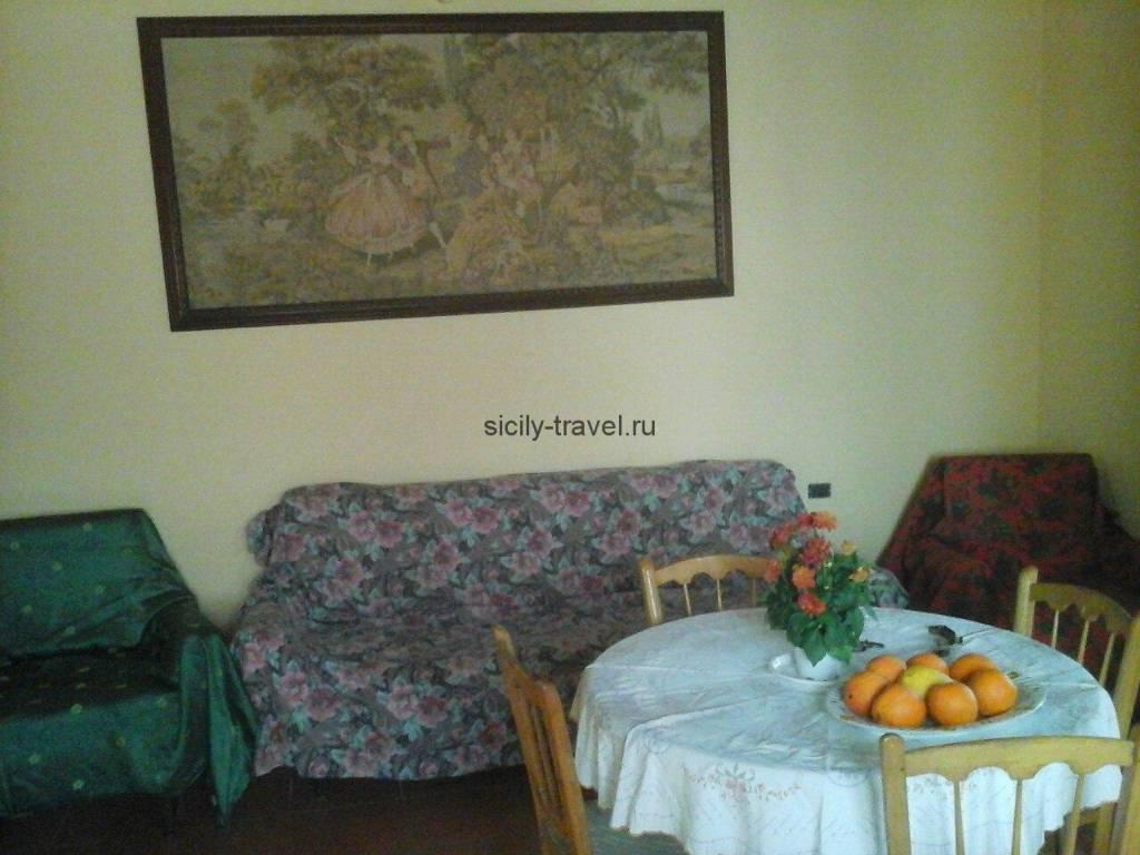 Жилье на юге Сицилии