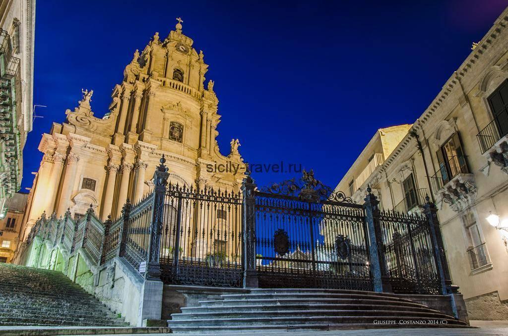 Кафедральный собор Рагузы