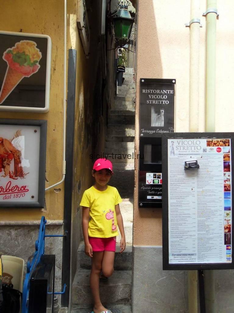 Узкая улица Стетто в Таормине