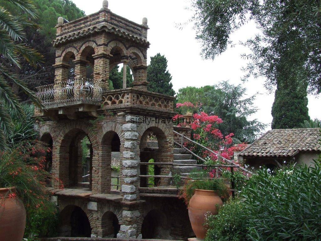 Villa Comunale Таормина