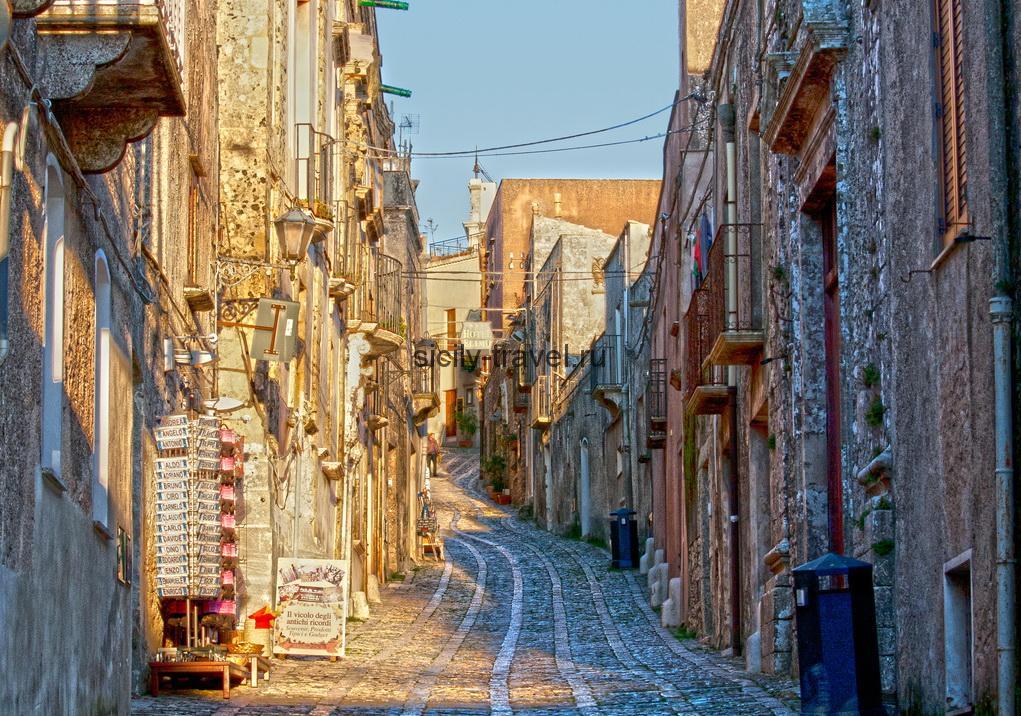 Улицы Эриче