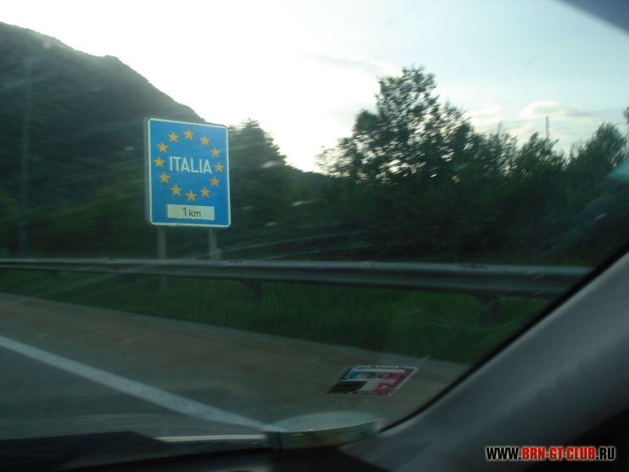Граница Италии